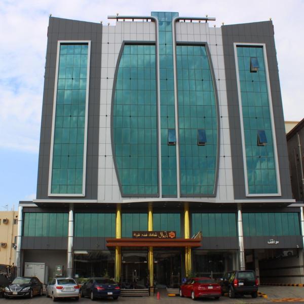 Asaal Apart-Hotel