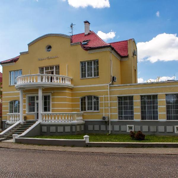 Villa Tatiana Verhneozernaya