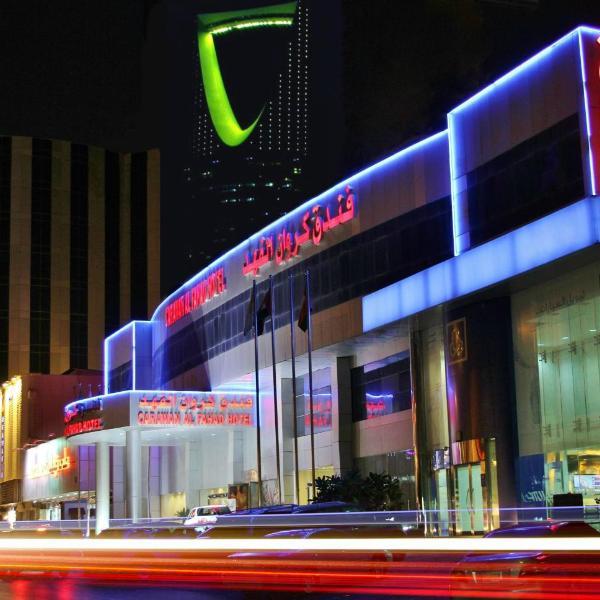 Carawan Al Fahad Hotel