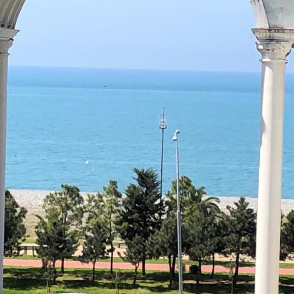 Enjoy Batumi. Geka (Magnolia)