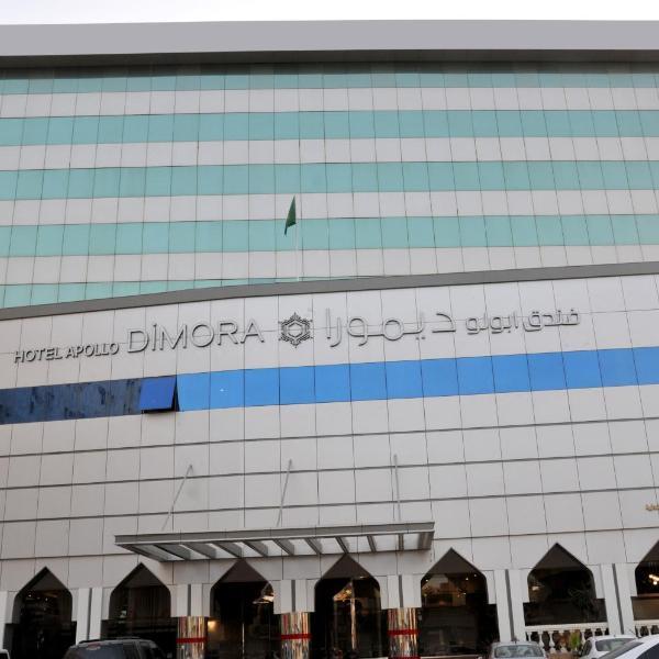 APOLLO DIMORA THE BUSINESS HOTEL/ فندق ابولو ديمورا