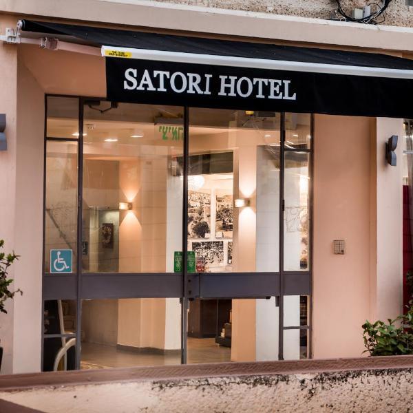 Satori Hotel