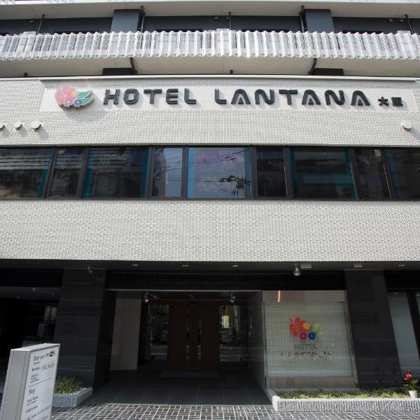 Lantana Osaka