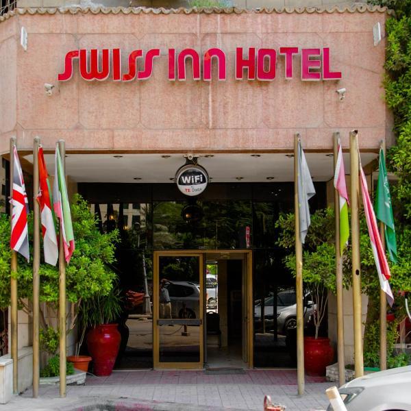 Swiss Inn Hotel Mohandeseen