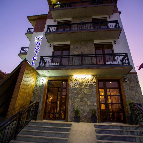 Loft Hotel Bakuriani
