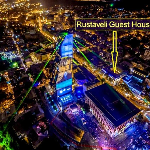 Rustaveli Guest House