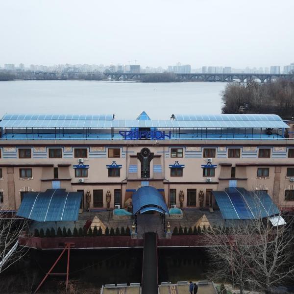Faraon Hotel