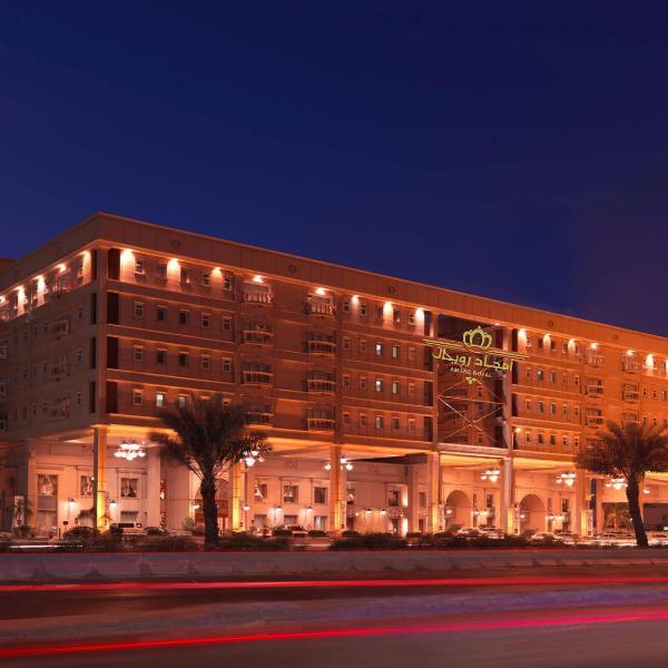 فندق أمجاد الأجنحة الملكية جدة