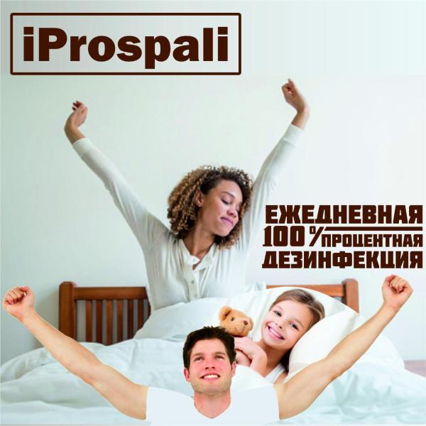 Economy Hotel iProspali on Kurskaya