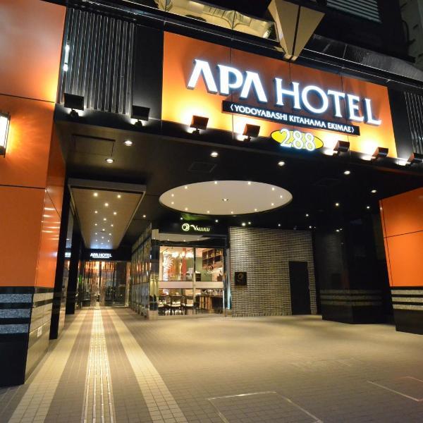 APA Hotel Yodoyabashi Kitahama Ekimae
