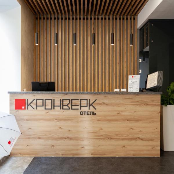 Hotel Kronverk