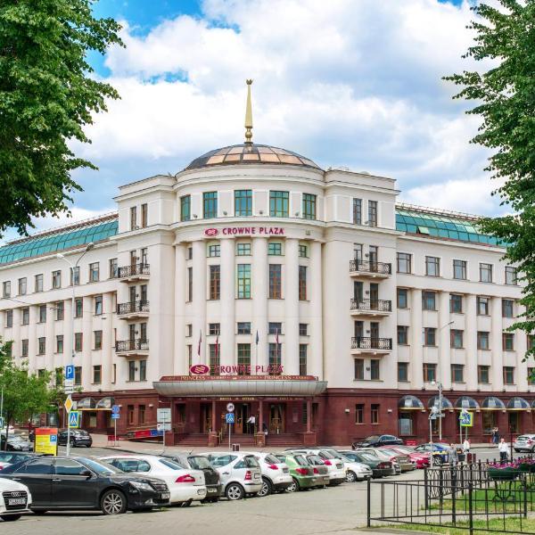 Crowne Plaza - Minsk, an IHG Hotel