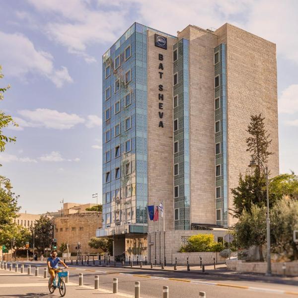 TRYP by Wyndham Jerusalem Bat Sheva