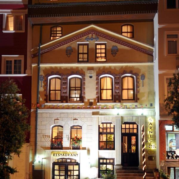 Sarnic Hotel & Sarnic Premier Hotel(Ottoman Mansion)