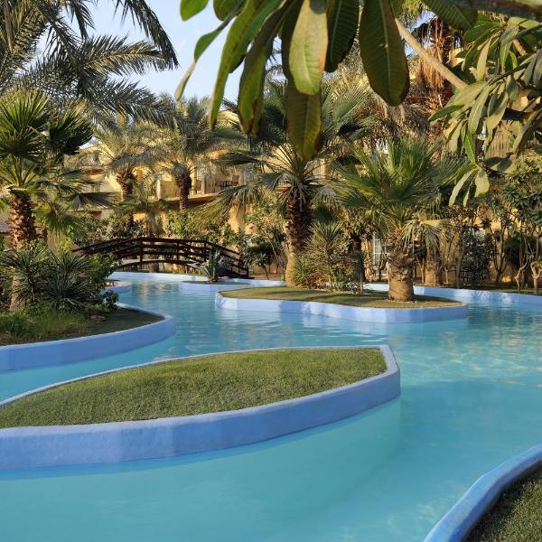 Mövenpick Hotel Kuwait