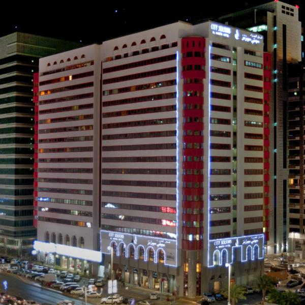 City Seasons Al Hamra Hotel