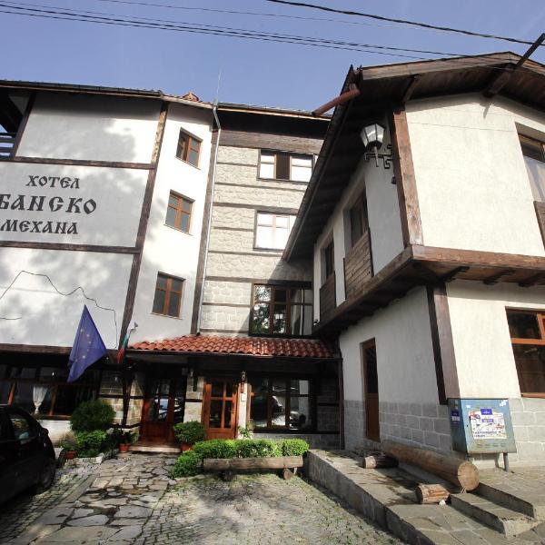 Family Hotel Bansko Sofia