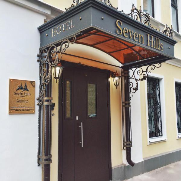 Seven Hills Brestskaya Hotel