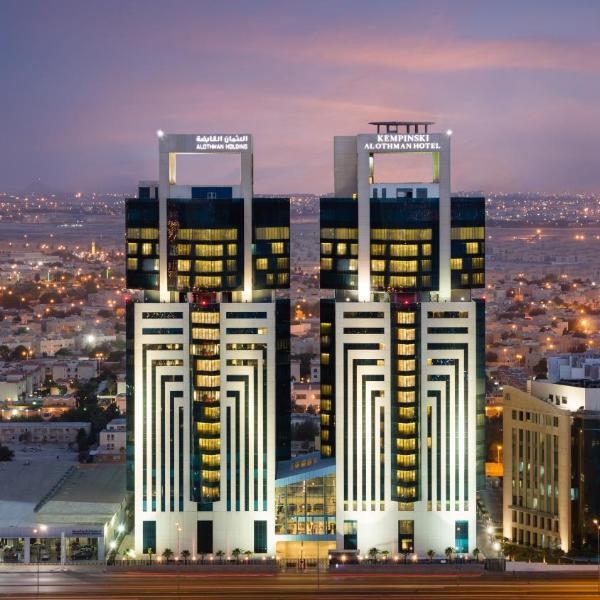 Kempinski Al Othman Hotel AlKhobar