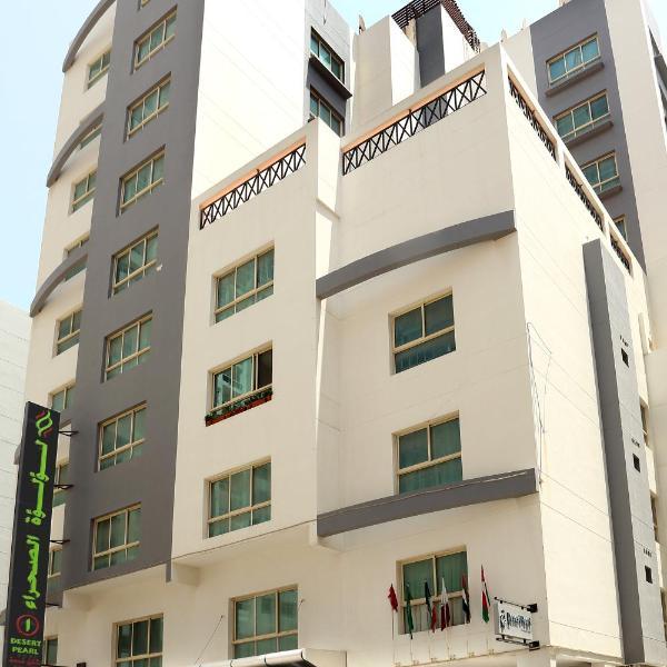 Desert Pearl Hotel Apartment