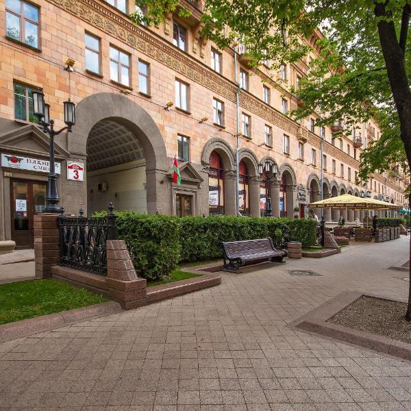 Apartment Europe, Lenina street