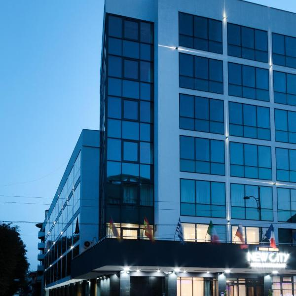 New City Hotel & Restaurant Niš