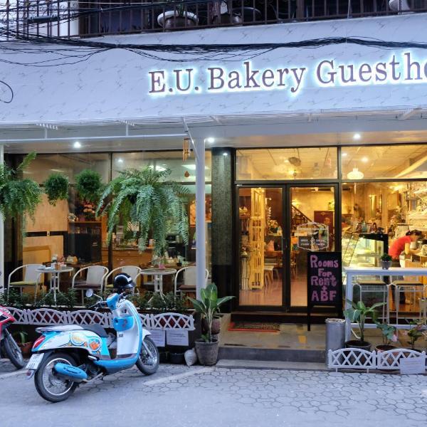 EU - Bakery Guesthouse