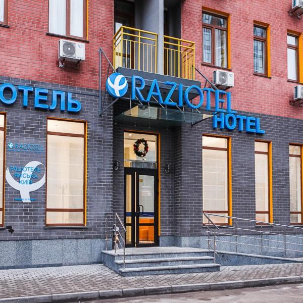 Raziotel Kyiv Yamska