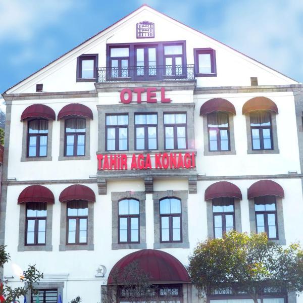 Tahir Aga Konagi Hotel