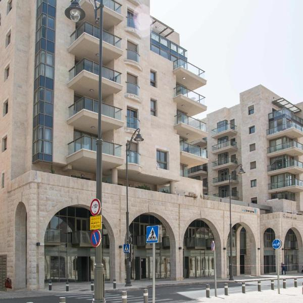 Sweet Inn Apartment - Haneviim Court
